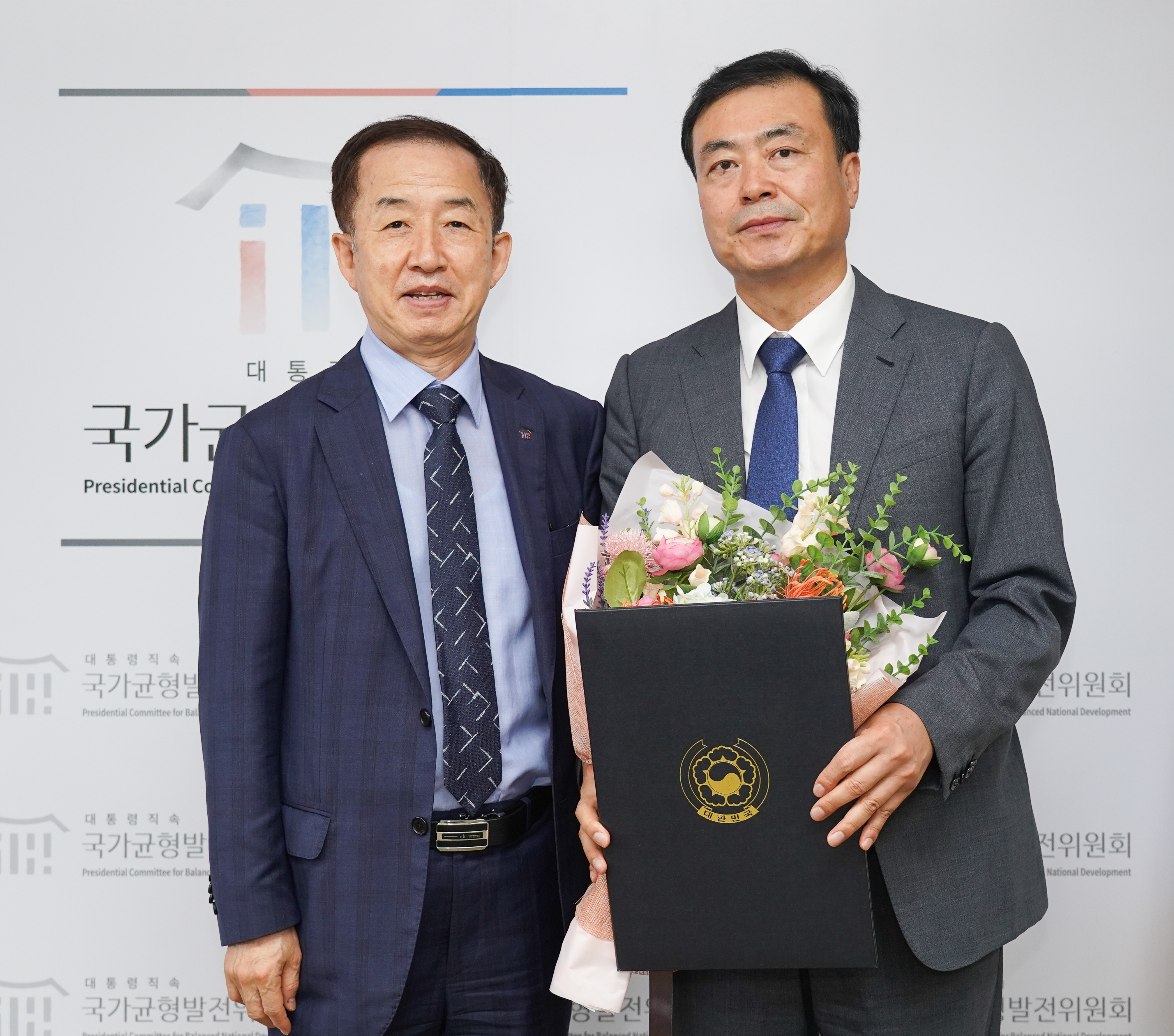 균형위, 오세규 신임 위원 위촉장 전달 사진