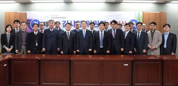 김사열 위원장 취임 기념 사진